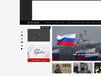 arabic.cnn.com screenshot