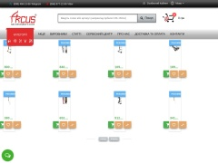 arcusmarket.com screenshot
