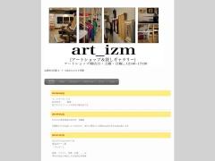 art-izmのイメージ