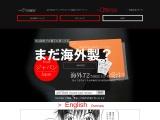 "http://artisan-jp.com/"""