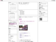 http://arukoumurasaki.blog37.fc2.com/