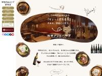 【公式HP】浅草でランチ 天然塩麹仕込みハンバーグ|浅草グリルバーグ