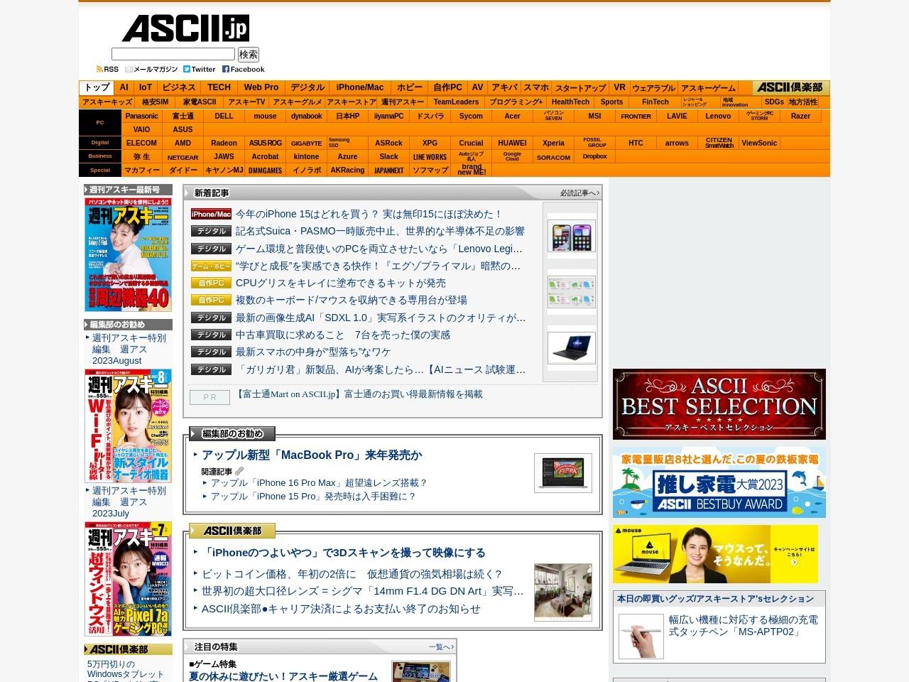 http://ascii.jp/elem/000/000/602/602620/