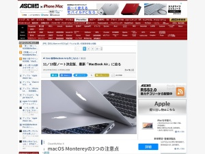 http://ascii.jp/elem/000/000/624/624670/