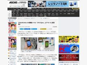 http://ascii.jp/elem/000/000/848/848253/