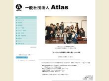 http://atlas-sums.jimdo.com/