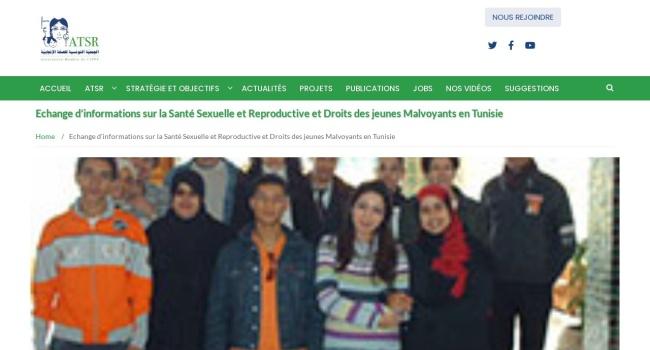 Echange d'informations sur la Santé Sexuelle et Reproductive et Droits des jeunes Malvoyants en Tunisie