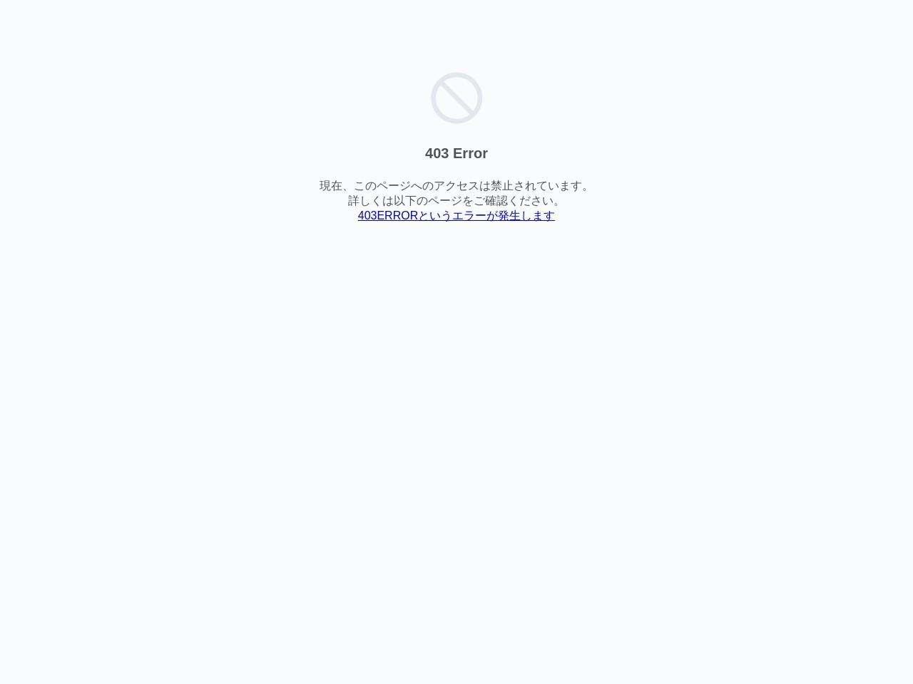 Ayaピアノ教室(千葉パール教室)のサムネイル