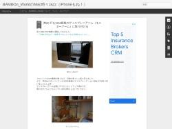 http://bamboo-apple.blogspot.jp/2011/04/imac-27vesa.html