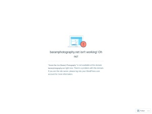 Aimee Bar-Am (Baram) Photography using the Twenty Eleven WordPress Theme