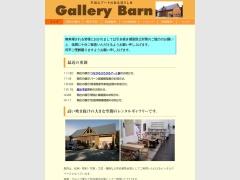 Gallery Barnのイメージ