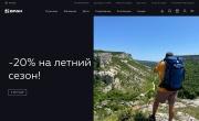 Промокод, купон БАСК (Bask.ru)