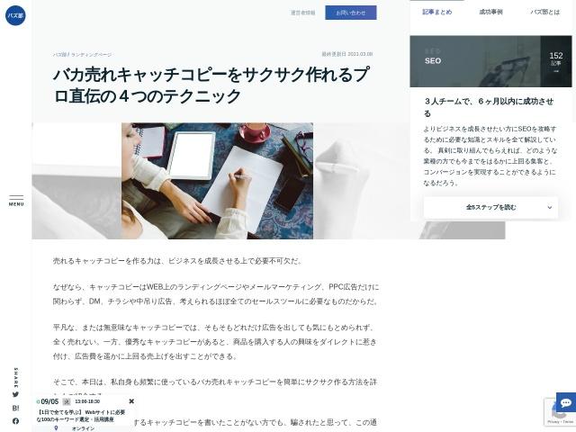 http://bazubu.com/headline-4rules-12819.html