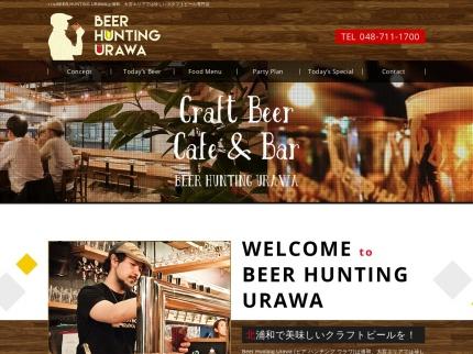 http://beer-hunting-urawa.jp/