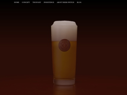 http://beerswitch.jp/