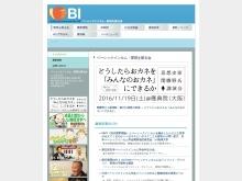 http://bijp.net/