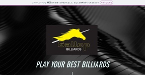 http://billiard-russell.blogspot.jp/