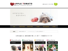 APPLE TOMATOのイメージ