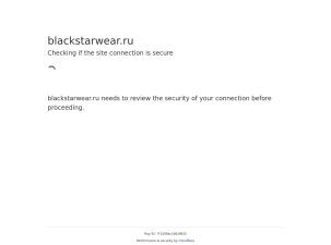 Магазин Black Star