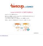 http://blog.ap.teacup.com/kanetoramu/