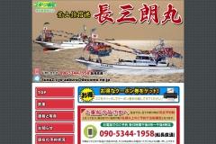 http://blog.chozaburomaru.com