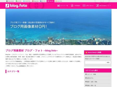 http://blog.foto.ne.jp/
