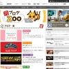 三田友梨佳のブログ