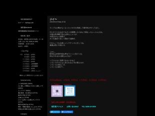 張田屋眼鏡院