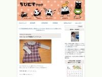 http://blog.kotoba.littlestar.jp/?eid=1303062