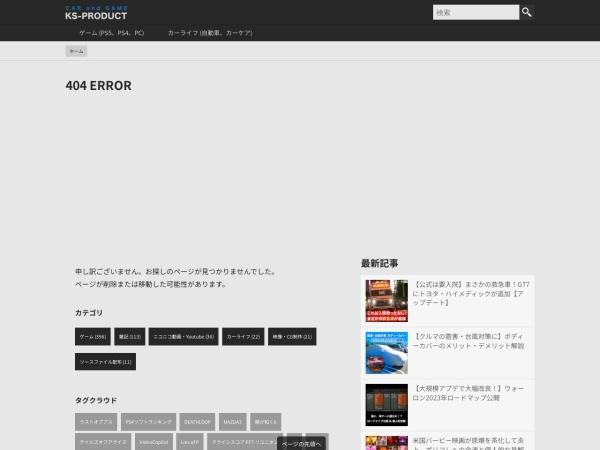 http://blog.ks-product.com/lib/jquery.createvideo/