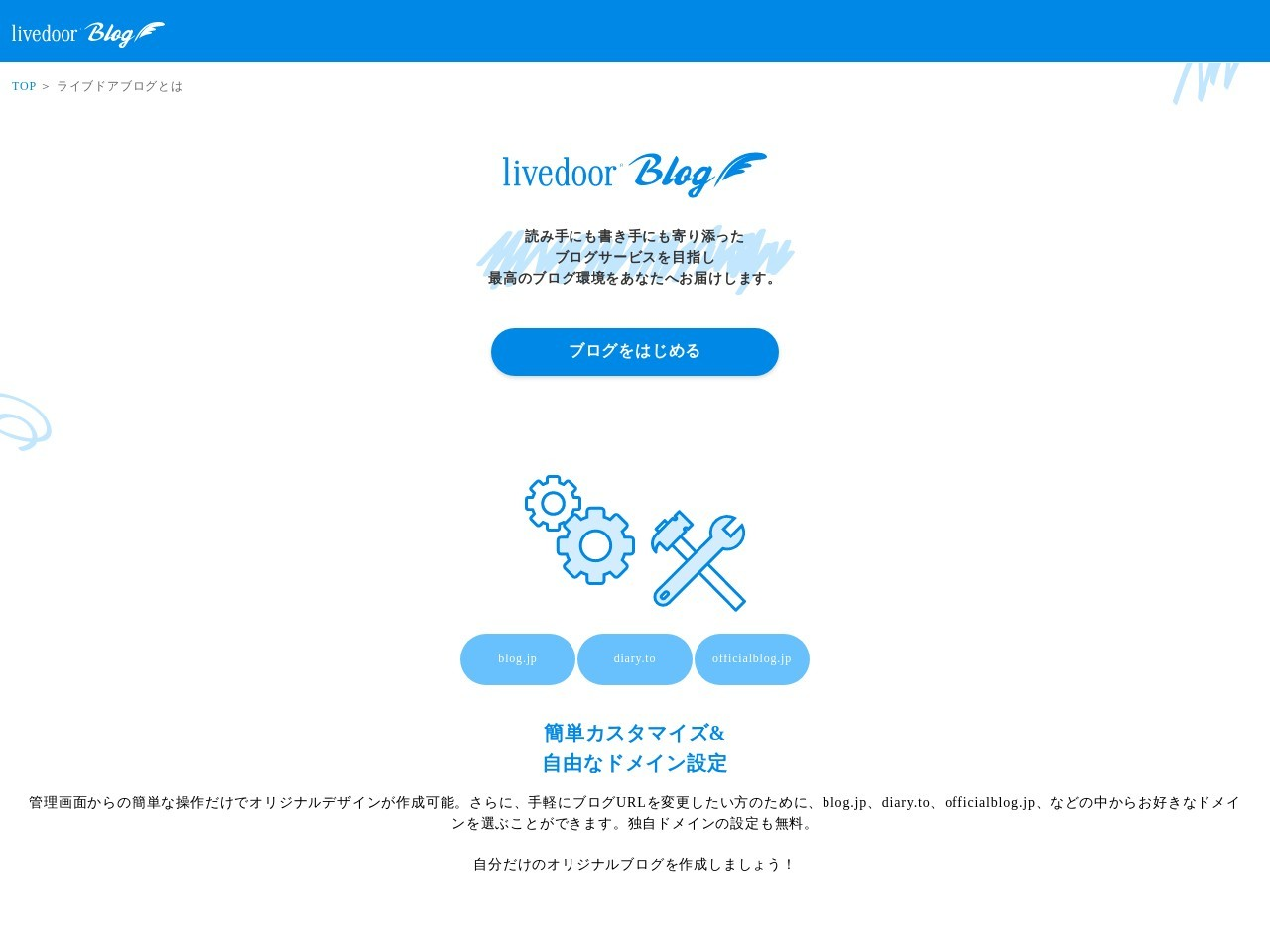 http://blog.livedoor.jp/naribe/