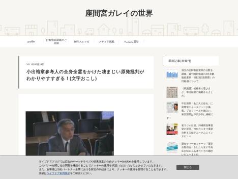 http://blog.livedoor.jp/amenohimoharenohimo/archives/65737210.html