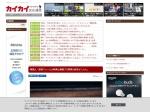 http://blog.livedoor.jp/kaikaihanno/