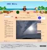 http://blog.livedoor.jp/kangoo913-turumaru/