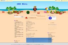 http://blog.livedoor.jp/kangoo913-turumaru