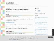勉強が苦手な人向けの「遅延評価勉強法」 - nanapi社長日記 @kensuu