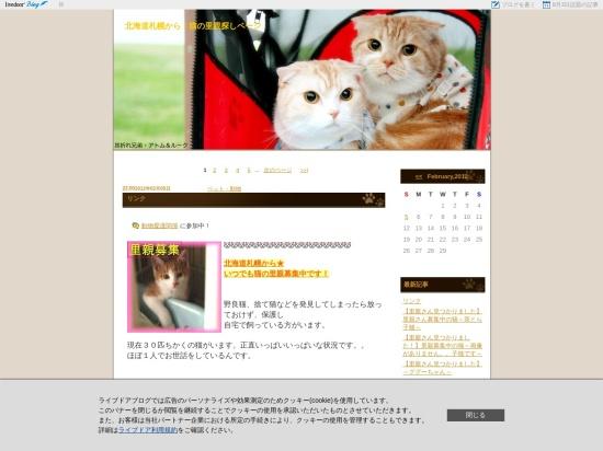 http://blog.livedoor.jp/mayuminton/