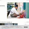宮ケン(あいのり)のブログ