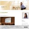菊間千乃のブログ
