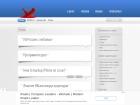 Блог ЮБ