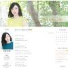 永野芽郁のブログ