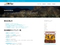Cafe Warakuのイメージ