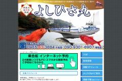 http://blog.yoshihisamaru.com