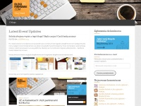 Albeo WordPress Theme example
