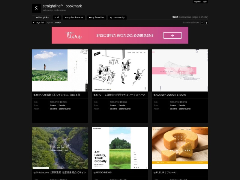 straightline bookmark | 素敵なWebデザインのリンク集サイト