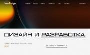 Промокод, купон БОН ДИЗАЙН (Bon-Design.Ru)