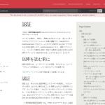 認証 — CakePHP Cookbook v2.x documentation
