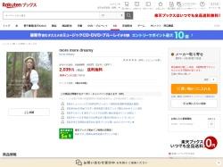 http://books.rakuten.co.jp/rb/12691528/