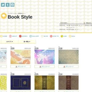 Book Style | ブックカバーデザイン無料ダウンロードサイト