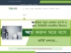 Freelancing Training Center In Uttara